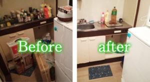 掃除 整理 片付け 葛飾区の便利屋