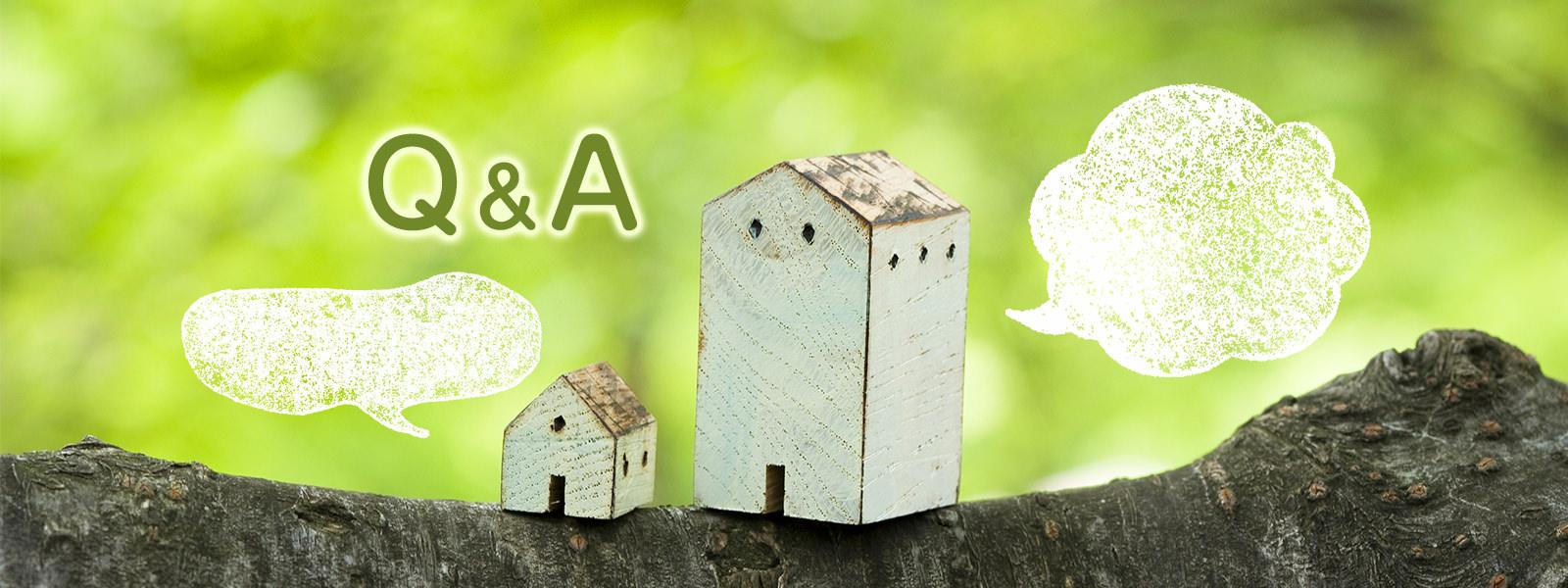 よくあるご質問やQ&A 葛飾の便利屋